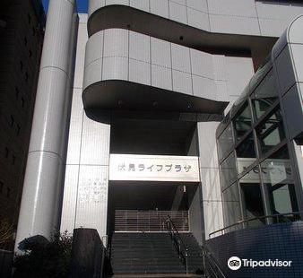 Ecopal Nagoya