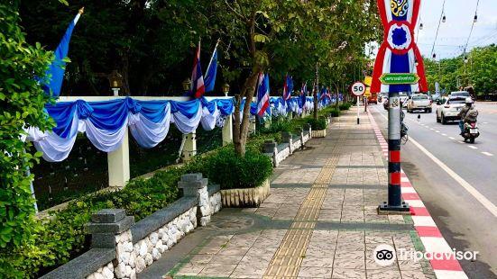 Klai Kang Won Palace