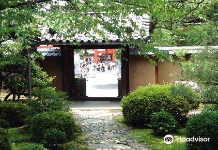 Matsunoshitaya
