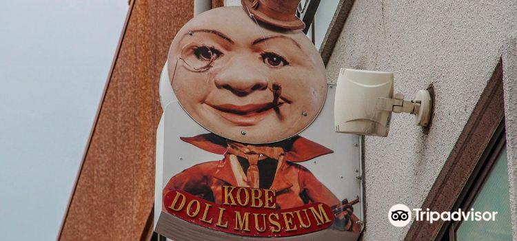 Kobe Doll Museum1