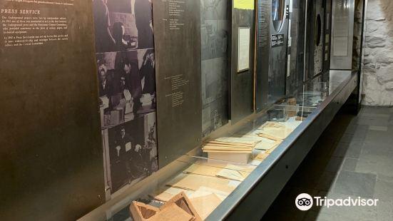Norges Hjemmefrontmuseum