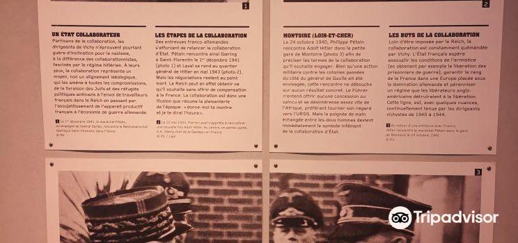 抵抗和驅逐博物館2