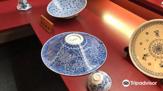 三川內焼美術館