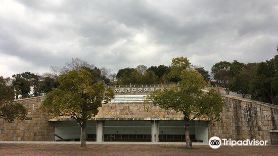 Osaka Municipal Central Gymnasium