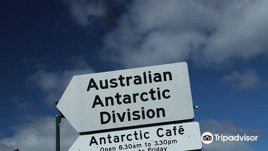Australian Antarctic Division Headquarters