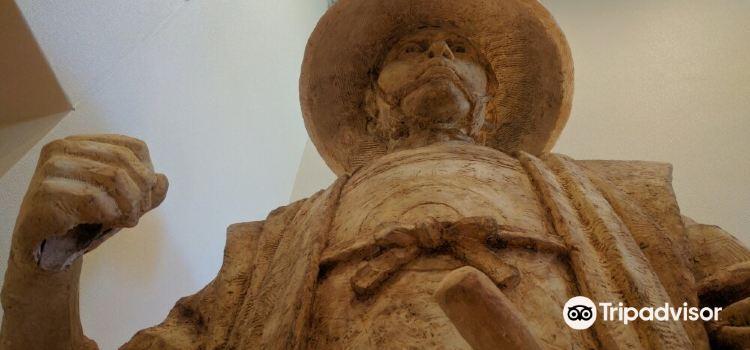 本鄉新紀念雕刻美術館