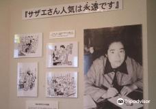 能古博物馆-福冈