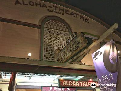 阿羅哈表演藝術中心