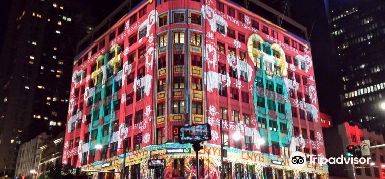 Sydney Chinese New Year Festival3