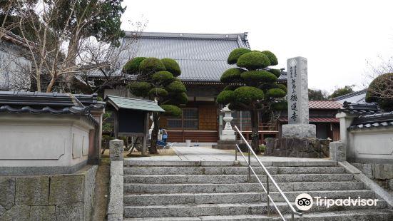 Tokuren-ji Temple