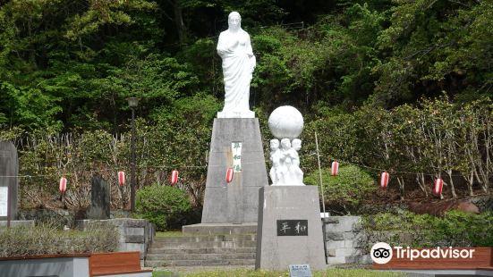 Yakushi Park