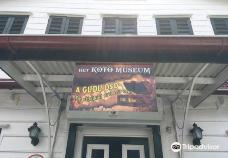 Het Koto Museum-帕拉马里博