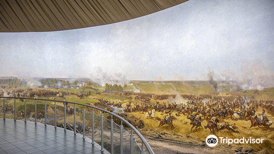 Borodino Battle Museum Panorama