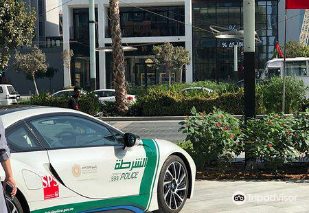Dubai Smart Police Station