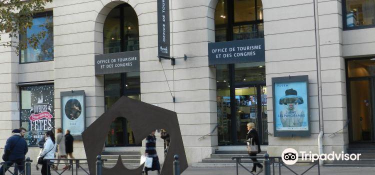 時尚博物館1