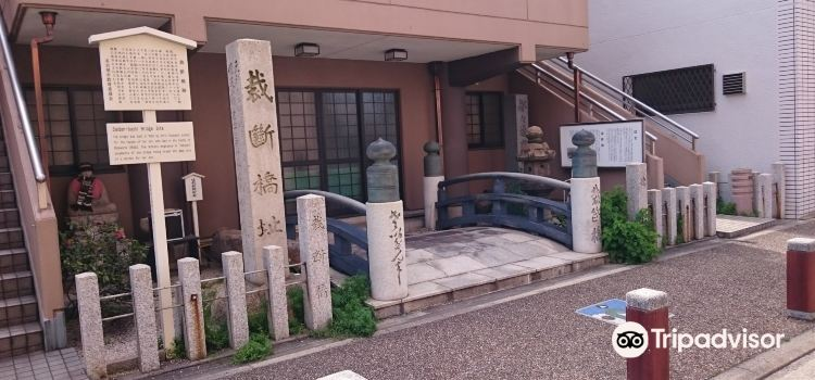 Dodoitsu Birthpalce Monument3