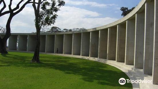 Mckinley Hill Manila American Cemetery