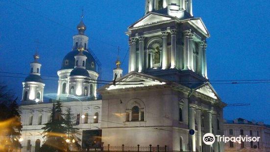 哈爾科夫聖母升天大教堂