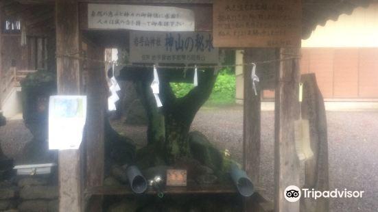 Iwatesan Shrine