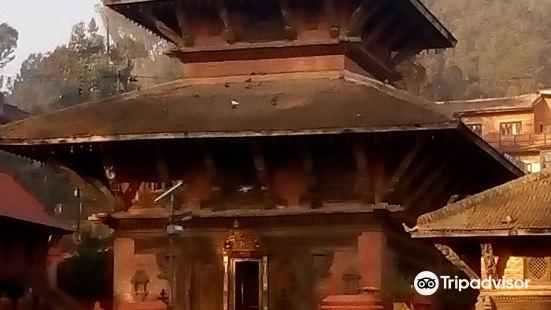 Kotilingeshwar Mahadev Temple