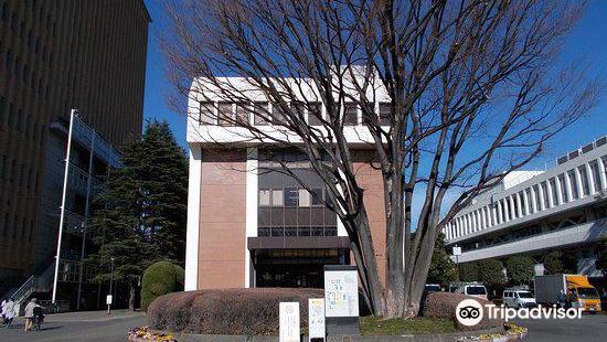 도쿄 가정대학 박물관