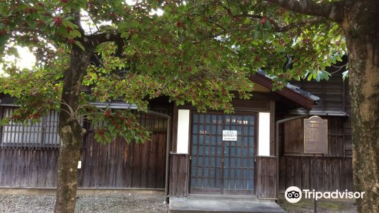 Soseki Natsume The Third Old House