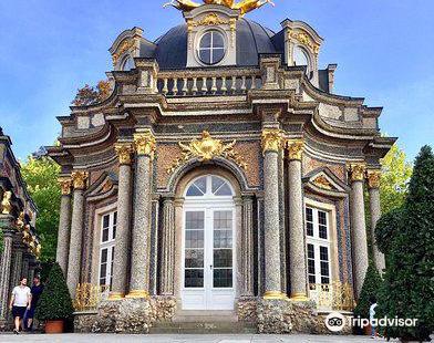 Hermitage Castle (Altes Schloss Ermitage)