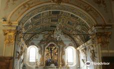 Oratoire de la Confrérie de Sainte Croix -巴斯蒂亚