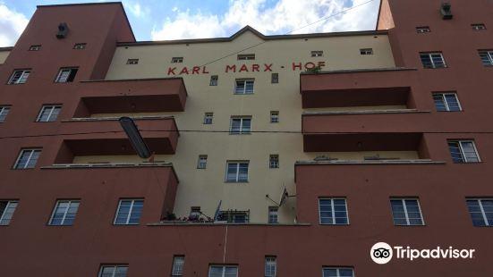 Waschsalon Karl-Marx-Hof