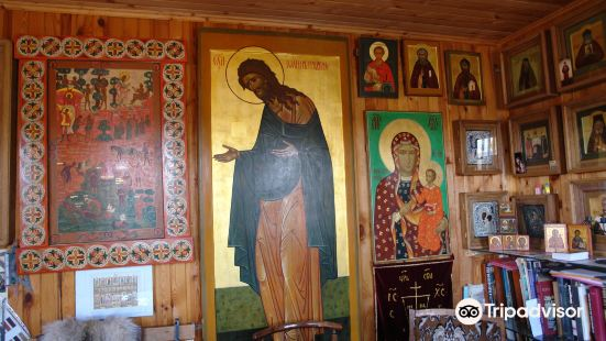 House-Workshop of the Russian Icon Painter