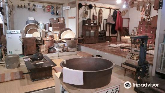 Noboribetsu Local Museum