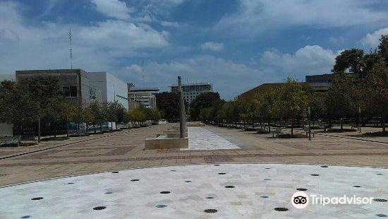 Forum Cultural Guanajuato