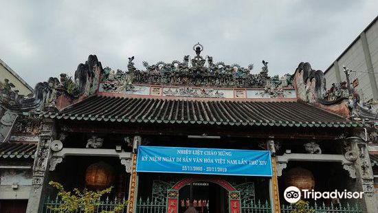 Ong Bon Pagoda