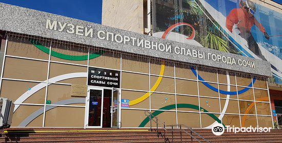 Museum of Sochi Sport Honour