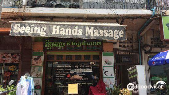 Seeing Hands Massage Center