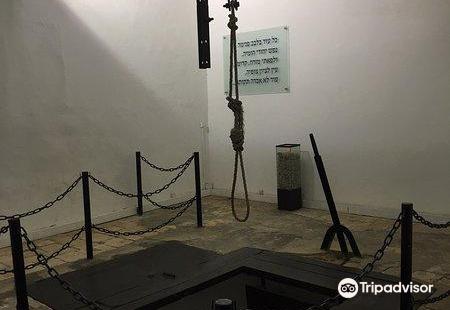 The Underground Prisoners Museum