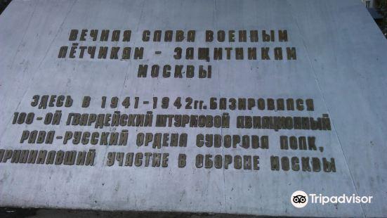 Monument to Military Aviators