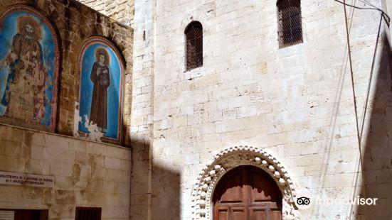 Chiesa S.marco dei Veneziani