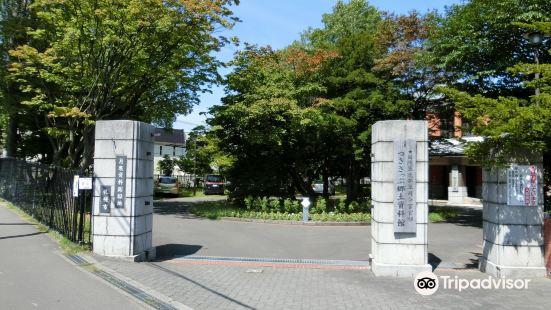 Tsukisappu Local History Museum