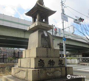 Kambutsusho no Torii and Ishidoro