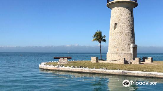 Boca Chica Key & Lighthouse Tour