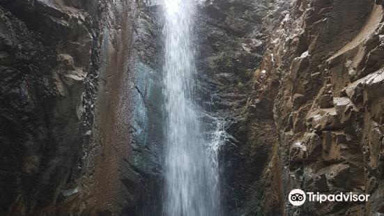 Millomeris Waterfalls