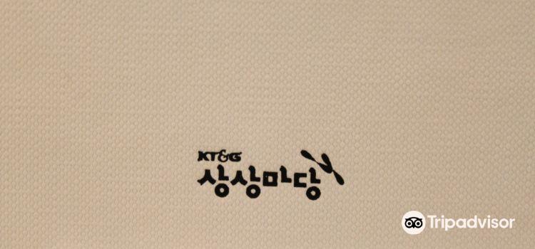 KT&G Sangsangmadang Design Square2