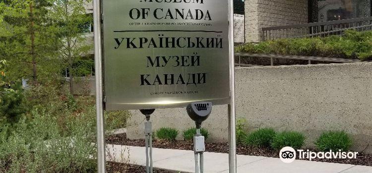 Ukraianian Museum of Canada2