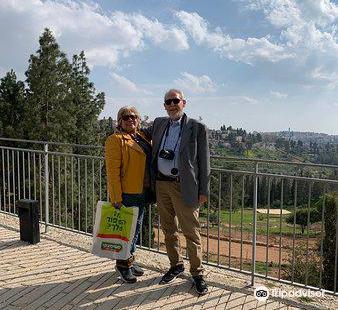 Nestor Feller Guia Profesional en Israel