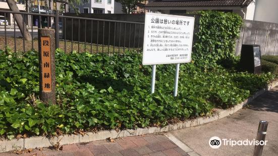 Sekibetsu Ujina Line Monument