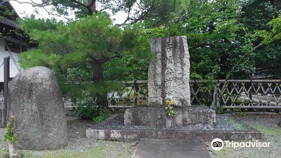 Toyotomi Hideyori Burial Mound