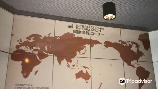 Tourist Information Corner