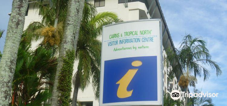 開恩茲和熱帶北部遊客中心2