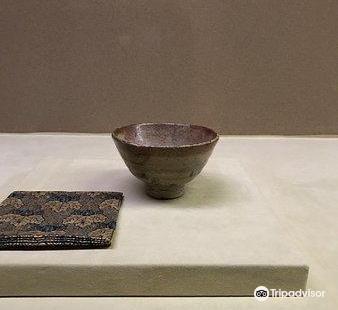 Kitamura Museum